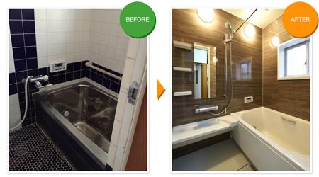 浴室の安全性向上 ビフォアアフター