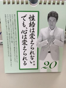 IMG_4964[1]