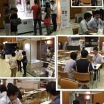 リフォーム祭 IN加古川市民会館