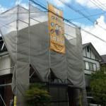 加古川市S様邸 足場組立【屋根・外壁塗装】