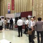 2016年5月7日(土)・8日(日) リフォーム祭り in加古川市民会館・小ホール