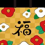 1月14日(土)・15日(日) 新春!リフォーム・新築・不動産祭 in 高砂市