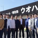3月4日(土)・5日(日)加古川リフォーム祭り at 市民会館