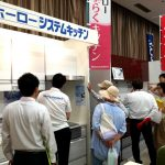 8月19日(土)・20日(日)リフォーム・新築・不動産祭 in 高砂市