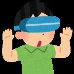 最新VR体験!