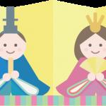 3月17日(土)・18日(日)リフォーム相談会 at 加古川市民会館