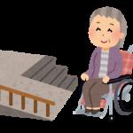 家族みんなに優しいバリアフリーの家(加古川市・高砂市でバリアフリーリフォーム、補助金が使える場合も)