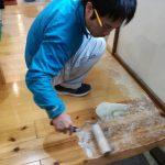 クロス・カーペット工事 高砂市・株式会社ウオハシ事務所(増築リフォーム)
