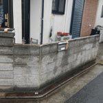 ブロック塀の撤去 加古川市N様邸(外構リフォーム)