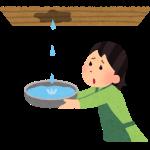 雨漏り対策は早目の診断と修繕がカギ! (加古川市・高砂市で雨漏り修理)