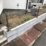 地震等で倒壊の恐れがあるブロック塀を撤去 高砂市K様邸(外構リフォーム)