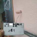 パーフェクトトップで外壁塗装 高砂市T様邸(外壁塗装)