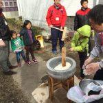 新春市民リフォーム祭 in ふれあいの郷 生石