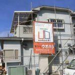 足場組立 加古川市O様邸(外壁塗装)