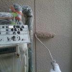 外壁の下塗り~上塗り 高砂市T様邸(屋根・外壁塗装)