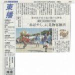生石神社 秋祭り