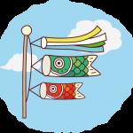 【入場・相談無料】5月18日(土)・19日(日)リフォーム祭り at 高砂市文化会館【キッチン・お風呂・トイレリフォーム、外壁塗装、屋根工事】【蓄電池・2019年問題相談会】