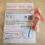 【高砂市のドッグホテル&カフェ】開店おめでとうございます!