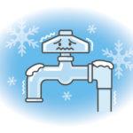 【マイナス4℃以下は注意!】水道管の凍結防止と凍結したときの対処方法・応急処置