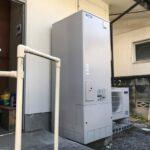 電気温水器から三菱エコキュートに取り替え 加古川市A様邸