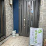 植物由来の薬剤でお家まるごと除菌・抗菌! 加古川市Y様邸